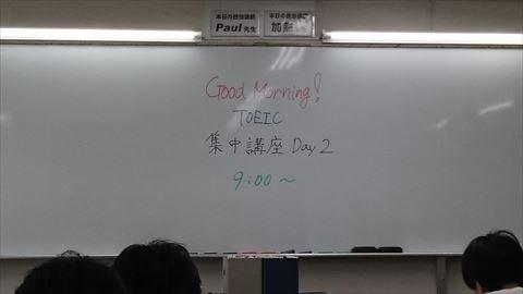 DSC_2979_R.JPG