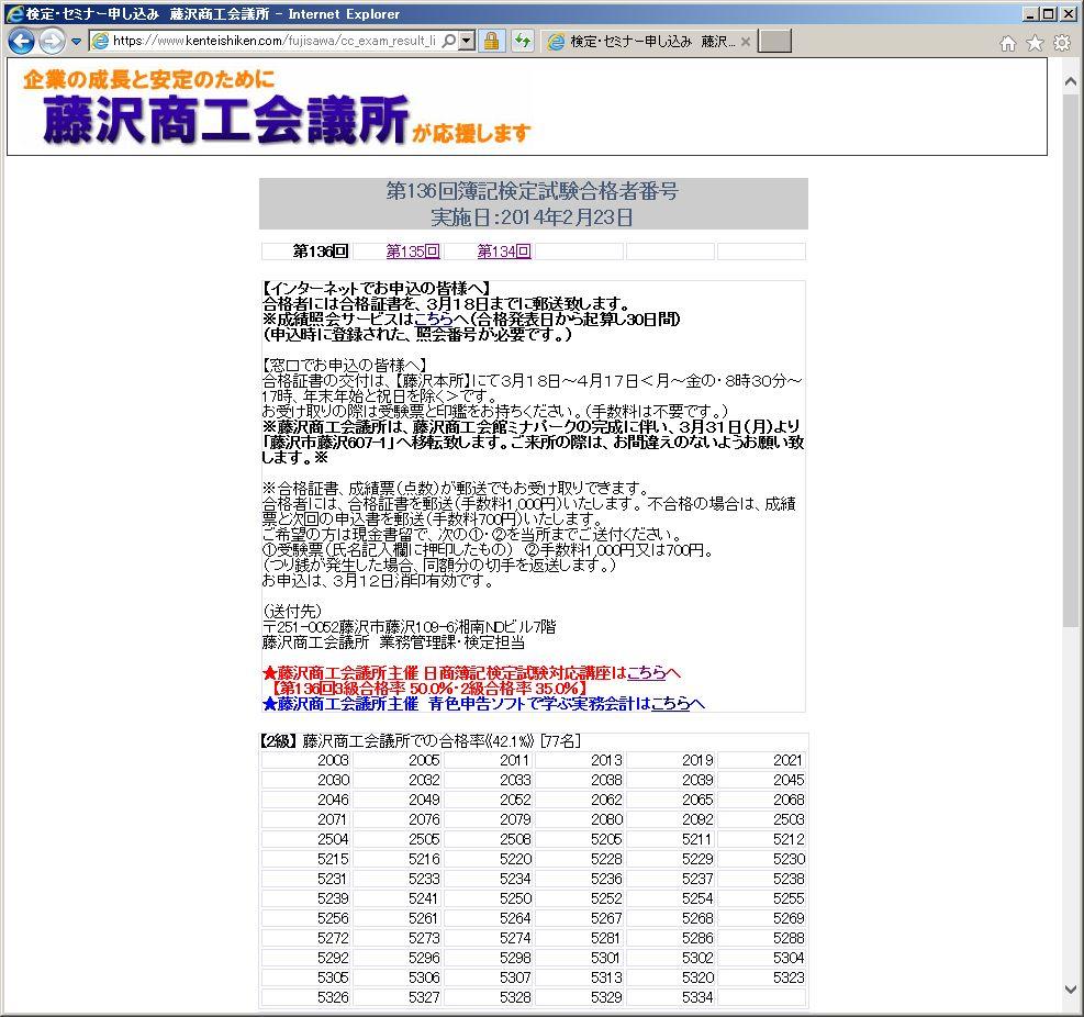 簿記2_2.jpg