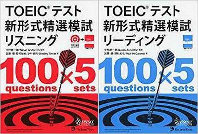 ToeicEssence.jpg